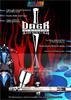 DeVilbiss DAGR Airbrush Instructions